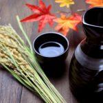 秋にお勧めの日本酒ひやおろし
