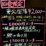 ⬇︎1000円ランチ⬇︎  ◉秋刀魚肝幽庵焼き定食【茶碗蒸し付き】  ◉鰹の漬け丼  ⬇︎1500円ランチ⬇︎  ◉豪華‼︎盛り沢山海鮮丼